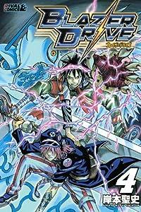 Comic Blazer Drive (4) (rival Comics) (2009) ISBN: 4063800563 [Japanese Import] [Japanese] Book
