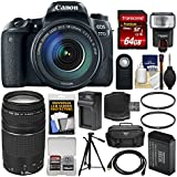 Canon EOS 77D Wi-Fi Digital SLR Camera & EF-S 18-135mm IS USM with 75-300mm Lens + 64GB Card + Case + Flash + Battery & Charger + Tripod + Filters Kit