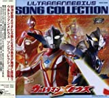 Ultraman Mobius Song Collection by Various Artists