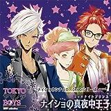 TOKYO Yamanote BOYS ~Secret.1~ Naisho no Mayonaka Ooji (Midnight Prince)