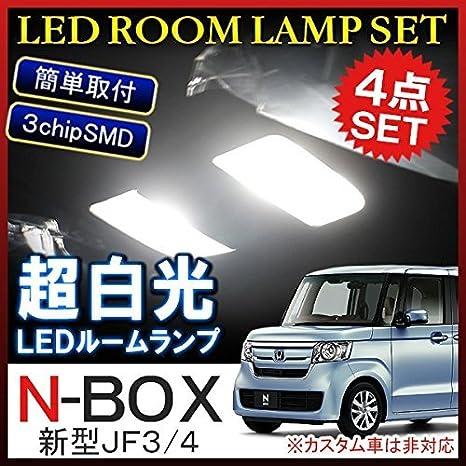 Amazon 新型 N Box Jf3 Jf4 Ledルームランプ ホワイト 49灯 室内灯 ルームライト ルームランプ 車 バイク