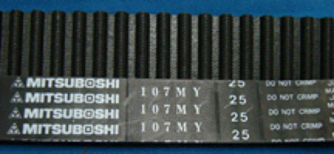 Amazon Tb289 Timing Belt Mbl For 19972002 Mitsubishi Mirage. Amazon Tb289 Timing Belt Mbl For 19972002 Mitsubishi Mirage 15l Md340625 Automotive. Mitsubishi. Timing Belt Diagram 2001 Mitsubishi Mirage At Scoala.co