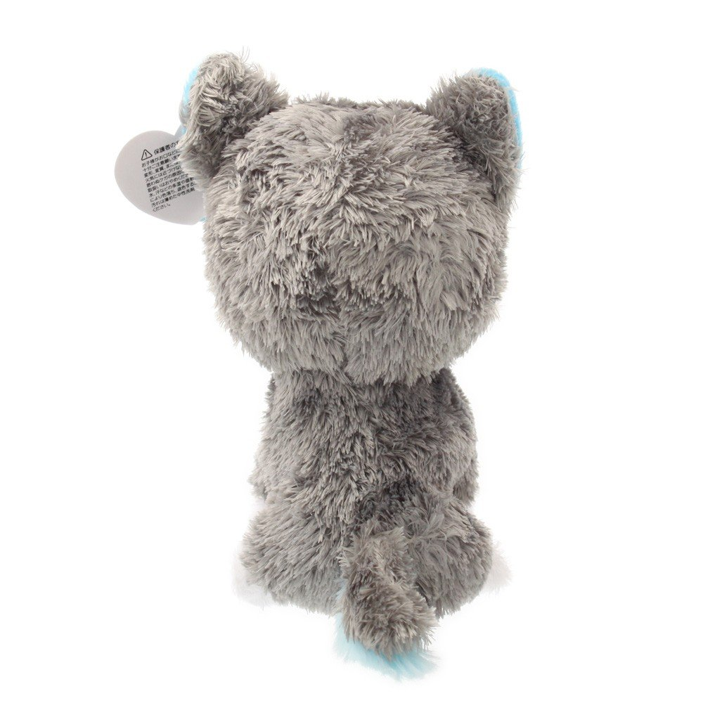 Amazon.com: TY Beanie Boos Slush Dog: Toys & Games