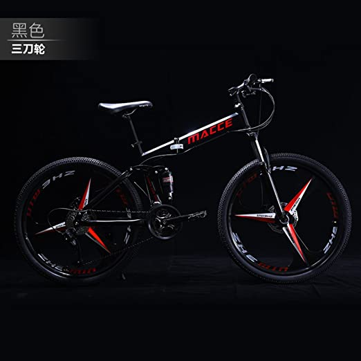 21 velocidades Plegable Bicicleta de montaña Bicicleta 24 pulgadas Estudiantes masculinos y femeninos Cambio Amortiguador de choque doble Adulto Bici ...