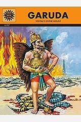 Garuda (Amar Chitra Katha) Kindle Edition