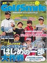 ゴルフスマイル vol.1 (ヤエスメディアムック 269)