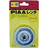 PIAA フィルターレンチ W65