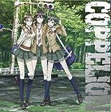 COPPELION vol.6(Blu-ray Disc)