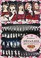 Hello! Project ひなフェス 2015~満開!The Girls' Festival ~<℃-ute プレミアム > [DVD]