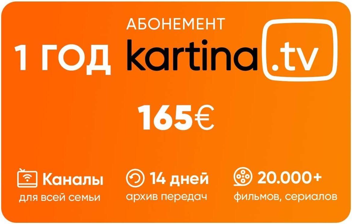 Premium del paquete. Kartina TV Ruso Televisión 1 año + 14 días de la Suscripción gratis. offizieler Shop de Kartina.TV.: Amazon.es: Electrónica