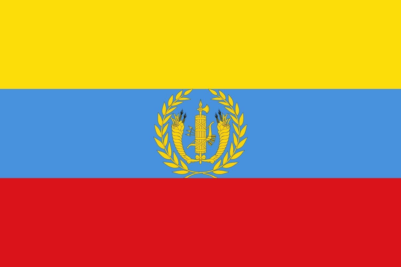 magFlags Bandera Large Brigada Nacional de Artillería Gran Colombia 1824 | Bandera Paisaje | 1.35m² | 90x150cm: Amazon.es: Jardín