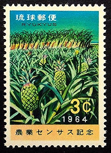 (Pineapple Plantation, Japan -Handmade Framed Postage Stamp Art 21858AM)