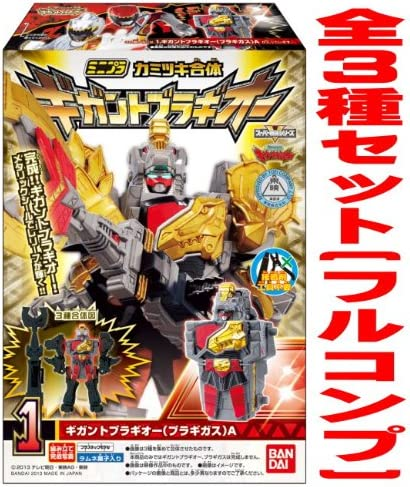 candy toy goods only Minipura Kyoryuger Giganto Bragio Full comp all 3 sets