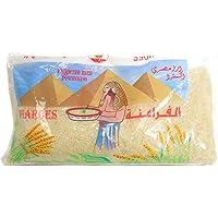 Pharoes Egyptian Rice - 10kg