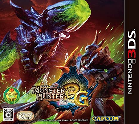 Monster Hunter Tri 3G: Amazon.es: Videojuegos