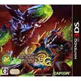 Monster Hunter 4: Amazon.es: Videojuegos