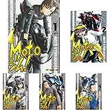 Motoジム! 1-5巻 新品セット (クーポン「BOOKSET」入力で+3%ポイント)