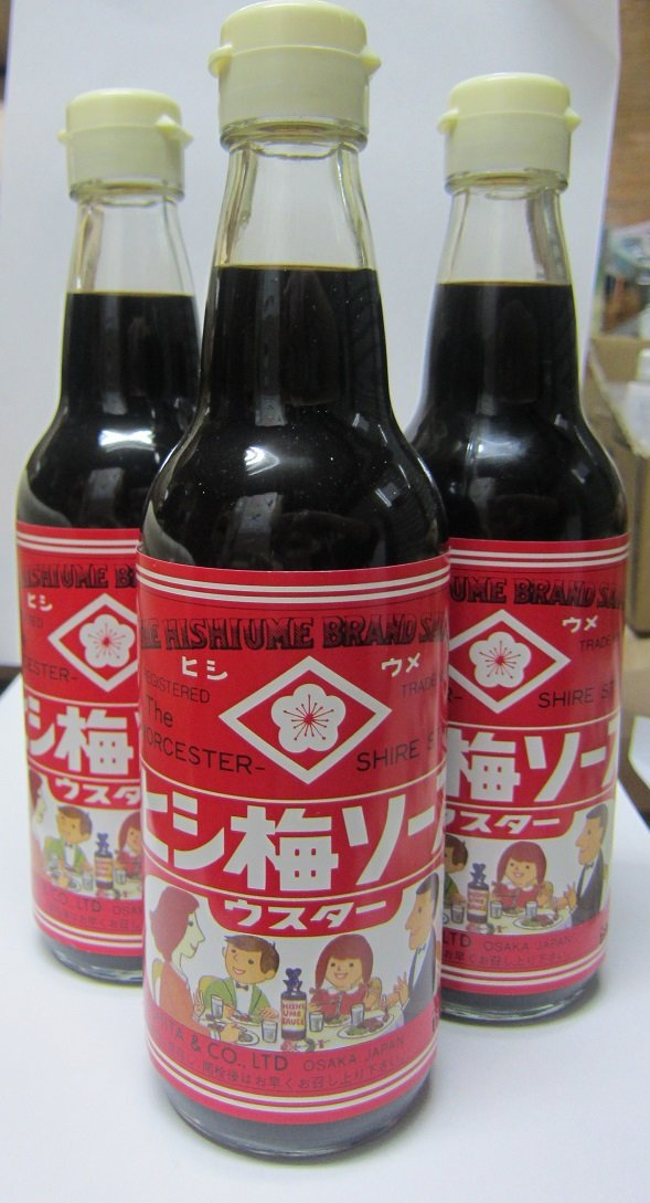 [Osaka area source / water chestnut plum] Tama resources 360mlx3 this + Worcestershire sauce 360mlx3 this