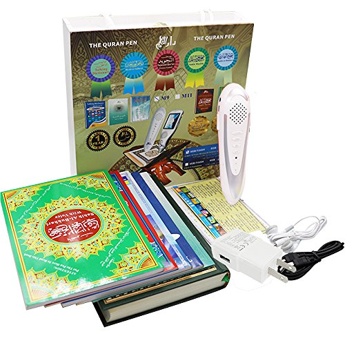 Quran Reading Pen- EQuan Islamic...