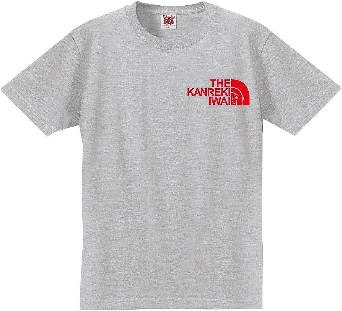 シャレもん 還暦祝い 還暦 祝い 人気 お祝い Tシャツ 【 還暦フェイス 選べる8カラー】