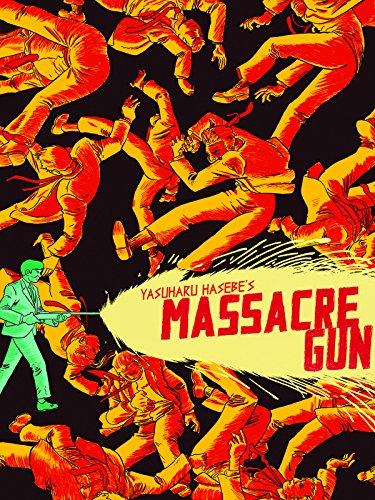 Suzuki Gun - Massacre Gun