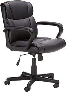 AmazonBasics Leather-Padded Office Desk Chair