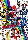 非公認戦隊アキバレンジャー シーズン痛 vol.4 [DVD]