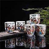 Set Of 6 Eastern Asian Design Ceramic Tea Cups In The Twelve Beauties - 8 OZ Capacity Each