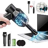 キーボード掃除 PCキーボード掃除機 卓上クリーナー 充電式 強力吸引 ハンディクリーナー USB充電式掃除機 二通りの電源モード OA掃除機 集塵装置 掃除 キートップ引き抜き工具が付く