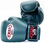 Best Boxing Gloves For Beginners - KINGTOP Top King Muay Thai Boxing Gloves TKBGSV Gloves Super