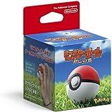 モンスターボール Plus【店舗限定早期購入特典】オリジナルポーチ 付 -Nintendo Switch-