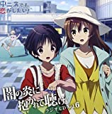 Radio CD (Maaya Uchida, Chinatsu Akasaki, Azumi Asakura, Sumire Uesaka) - Radio CD Chunibyo Demo Koi Ga Shitai! Yami No Hono Ni Dakarete Kike Vol.6 (2CDS) [Japan CD] PCCG-90122 by Pony Canyon Japan