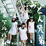TBA by UDON KYOUDAI (2014-09-24)