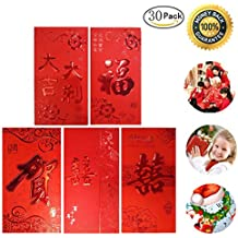 Chinese Red Envelopes Red Money Envelopes 5 Design Pack of 30 Hong Bao Gift for Wedding Baby Kids Birthdays Chinese New Year