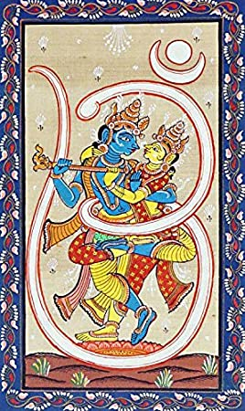 DollsofIndia Radha Krishna - Orissa Paata Painting on Tussar - 11.5 x 7.5 inches (BZ57) Artwork at amazon