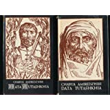 Data Tutashkhia (2 Volumes)