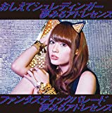 Yumemiru Adolescence - Oshiete Schrodinger / Fantastic Parade (Type C) [Japan LTD CD] AICL-3094