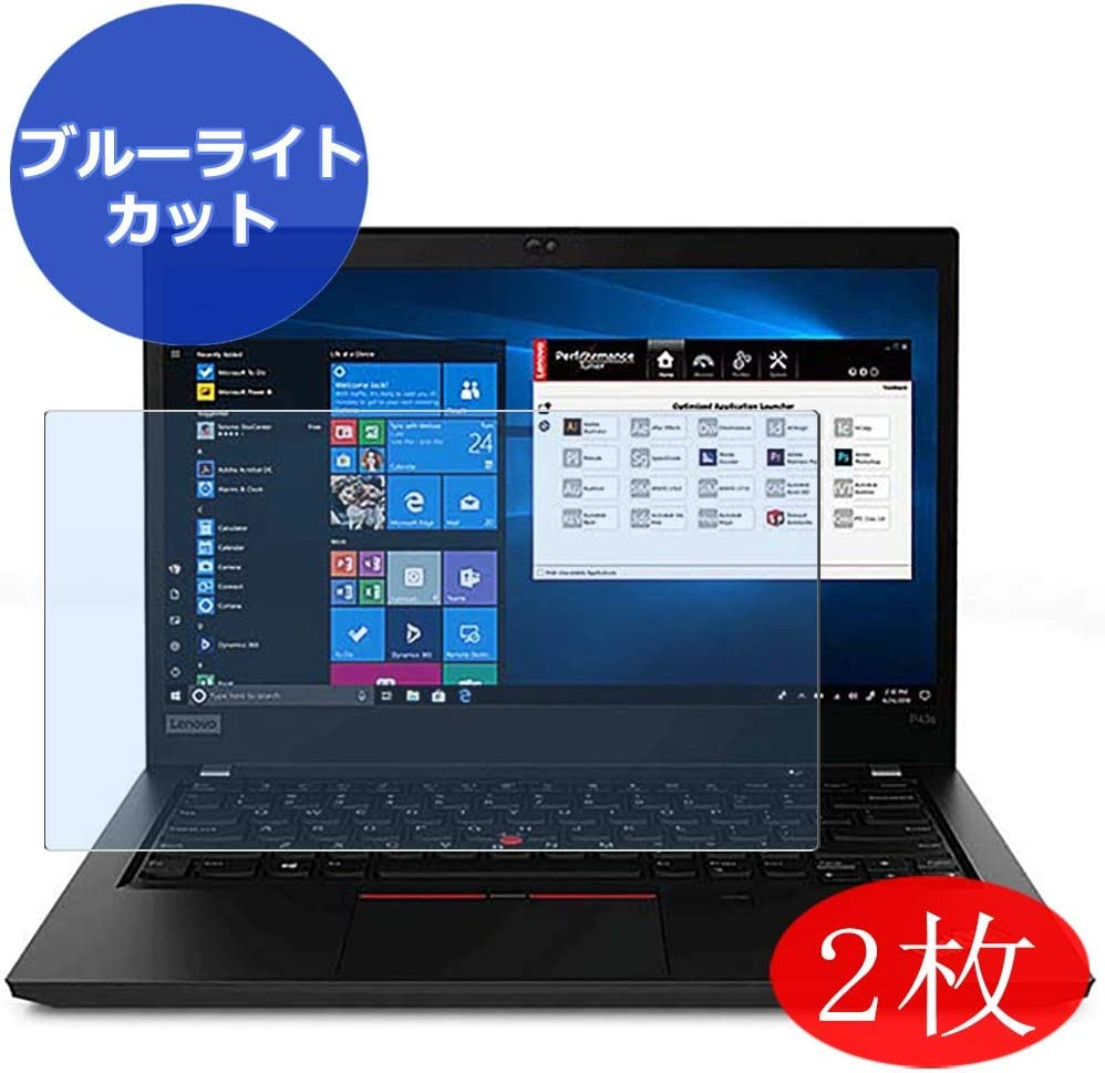 ?2 Pack? Synvy Anti Blue Light Screen Protector for Lenovo Thinkpad P43S 14