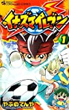 Volume 1 Inazuma Eleven (ladybug Colo Comics) (2008) ISBN: 4091406998 [Japanese Import]
