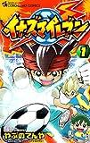 Volume 1 Inazuma Eleven (ladybug Colo Comics) (2008) ISBN: 4091406998 [Japanese Import]