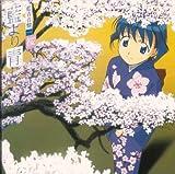Ai Yori Aoshi Vol 1