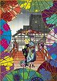 モノノ怪 壱之巻「座敷童子」 [DVD]