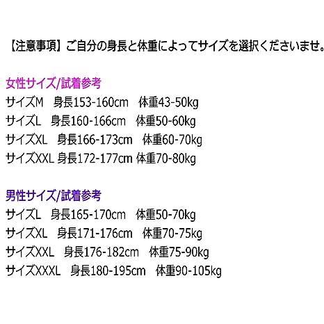 着用サイズ:XXL(サイズ感:ジャスト) モデル(身長:181cm体重:110kgm)