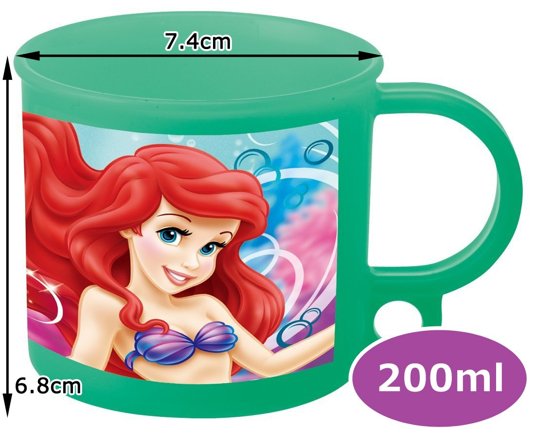 Skater apta para lavavajillas correspondiente taza Ariel 16 200 ml ...