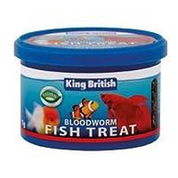 King British Bloodworm (7g)