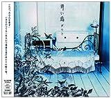 AOI TORI(CD+DVD)(TYPE A)