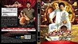 Chandramukhi(Tamil) Bluray