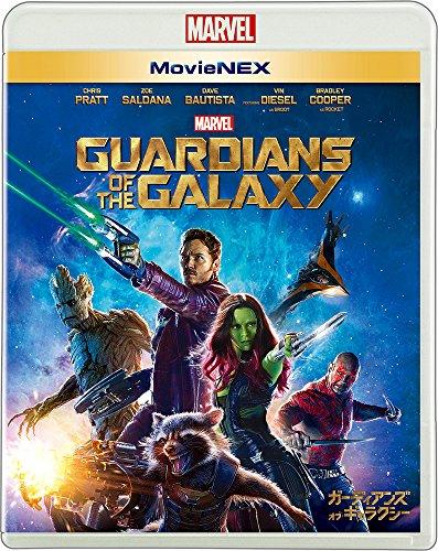 ガーディアンズ・オブ・ギャラクシー MovieNEX [ブルーレイ+DVD+...