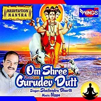 Om atriputrai vidmahe   shree gurudev datta   original mantra.