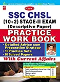 Kiran's SSC CHSL (10+2) Stage-II Exam Practice Work Book - Old Edition (Descriptive Paper)